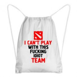 Рюкзак-мешок I can't play with this fucking idiot team Dota - FatLine
