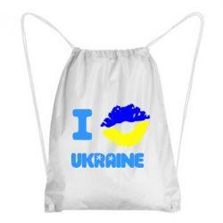 Рюкзак-мешок I kiss Ukraine - FatLine