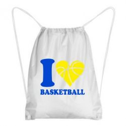 Рюкзак-мешок I love basketball
