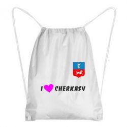 Рюкзак-мешок I love Cherkasy - FatLine