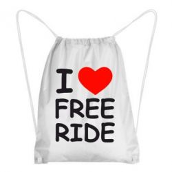Рюкзак-мешок I love free ride - FatLine