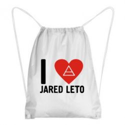 Рюкзак-мешок I love Jared Leto - FatLine