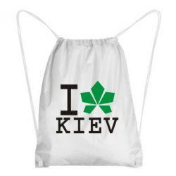 Рюкзак-мешок I love Kiev - с листиком - FatLine