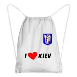 Рюкзак-мешок I love Kiev - FatLine