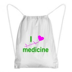 Рюкзак-мешок I love medicine - FatLine