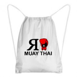Рюкзак-мешок I Love Muay Thai
