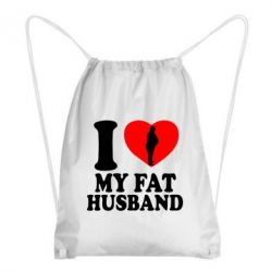 Рюкзак-мешок I love my fat husband
