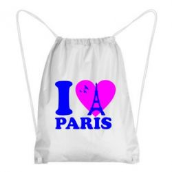Рюкзак-мешок I love Paris - FatLine