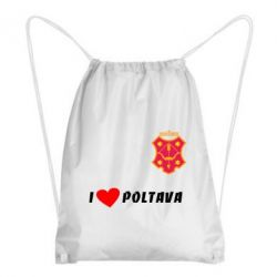 Рюкзак-мешок I love Poltava - FatLine