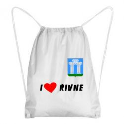 Рюкзак-мешок I love Rivne - FatLine