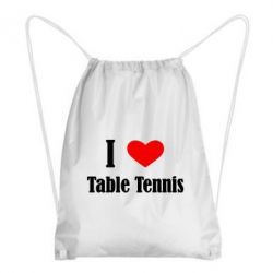 Рюкзак-мешок I love table tennis - FatLine