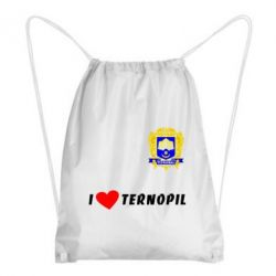 Рюкзак-мешок I love Ternopil - FatLine