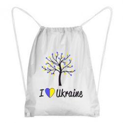 Рюкзак-мешок I love Ukraine дерево - FatLine