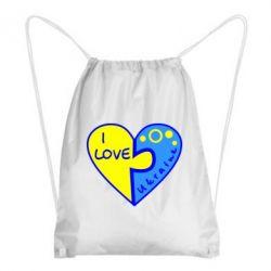 Рюкзак-мешок I love Ukraine пазлы - FatLine