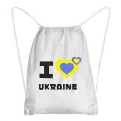 Рюкзак-мешок I love Ukraine - FatLine