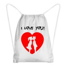 Рюкзак-мешок I love you