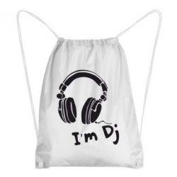 Рюкзак-мешок I'm DJ - FatLine