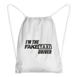 Рюкзак-мешок I'm the Fake Taxi Driver