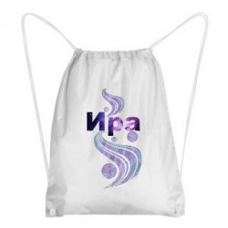 Рюкзак-мешок Ира