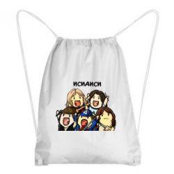 Рюкзак-мешок Исидиси