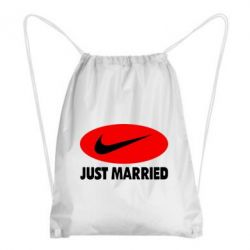 Рюкзак-мешок Just Married - FatLine
