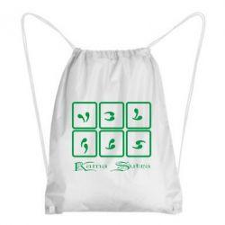 Рюкзак-мешок Kama Sutra позы - FatLine