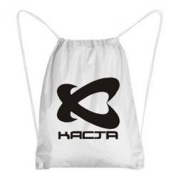 Рюкзак-мешок Каста