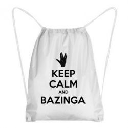 Рюкзак-мешок Keep Calm and Bazinga