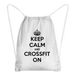 Рюкзак-мешок Keep Calm and CrossFit on - FatLine