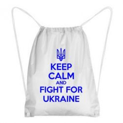 Рюкзак-мешок KEEP CALM and FIGHT FOR UKRAINE