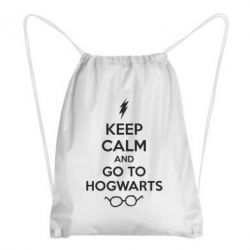 Рюкзак-мешок KEEP CALM and GO TO HOGWARTS - FatLine