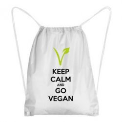 Рюкзак-мешок Keep calm and go vegan - FatLine