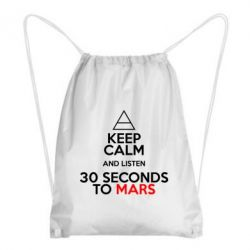 Рюкзак-мішок Keep Calm and listen 30 seconds to mars