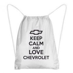 Рюкзак-мешок KEEP CALM AND LOVE CHEVROLET