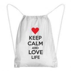 Рюкзак-мешок KEEP CALM and LOVE LIFE - FatLine