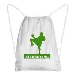 Рюкзак-мешок Kickboxing Fighter