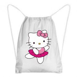 Рюкзак-мішок Kitty балярина - FatLine