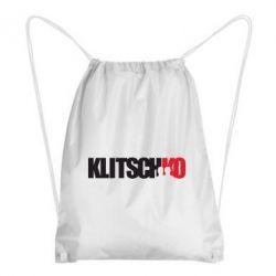 Рюкзак-мешок Klitschko - FatLine
