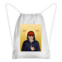 Рюкзак-мешок Кровосток Шило - FatLine