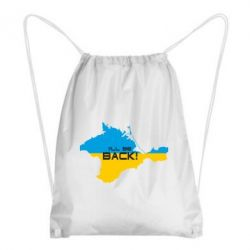Рюкзак-мешок #Крымнаш - FatLine