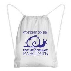 Рюкзак-мешок Кто понял жизнь, тот не спешит - FatLine