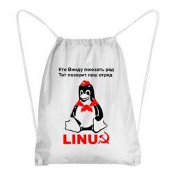 Рюкзак-мешок Кто винду поюзать рад, тот позорит наш отряд - FatLine