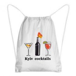Рюкзак-мешок Kyiv Coctails - FatLine