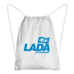 Рюкзак-мешок Lada Autosport - FatLine