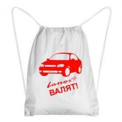 Рюкзак-мешок Ланосы валят! - FatLine