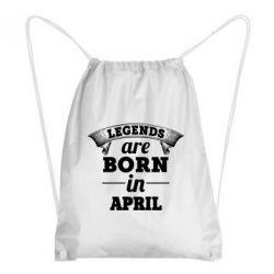 Купить Рюкзак-мешок Legends are born in April, FatLine
