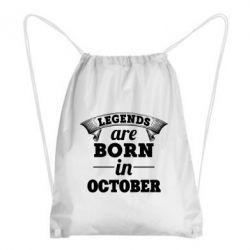 Купить Рюкзак-мешок Legends are born in October, FatLine