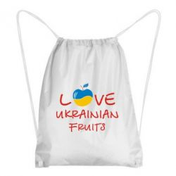 Рюкзак-мешок Love  Ukrainian fruits - FatLine