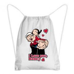 Рюкзак-мешок Люблю тебя, детка