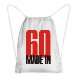 Рюкзак-мешок Made in 60 - FatLine